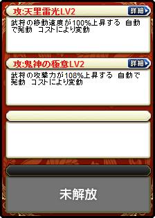 関銀屏・関羽