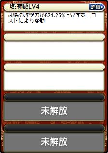 関羽・張遼