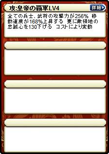少帝×献帝