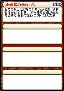 諸葛恪×諸葛誕