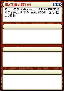 曹丕×徐盛