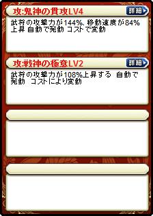 張遼×凌統