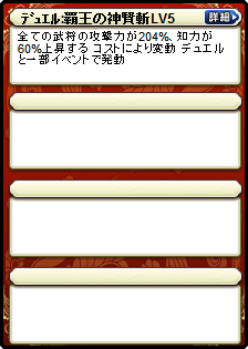 呂蒙×関羽