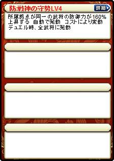 姜維×趙雲