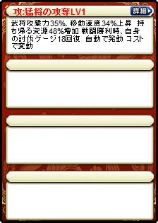 甘寧×関羽