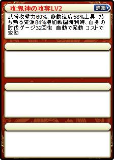 関平×龐徳