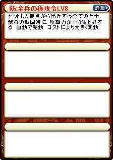 大虎×小虎